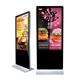 Guangzhou digital signage 42 55 lcd led digital advertising screens for sale