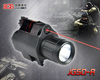 high quality laser sight / tactical LED laser flashlight in the factory(BOB-JGSD)
