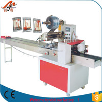 multi-function sea food packing machine