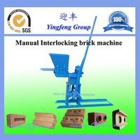 Good service and top quality interlocking compressed earth block machines YF1-40