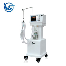 Cheapest high quality hospital treatment ventilator machine price