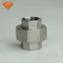 Stainless Steel Sanitary t y pipe fitting