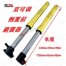 Marzocchi Replica Double Adjustment 660mm 735mm Front Fork Shock Suspension Absorber For Dirt Pit Bike