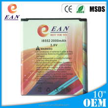 EAN OEM compatible with variety capacity Aftermarket replacement cellphone battery for Samsung I8552 I8530 I8730