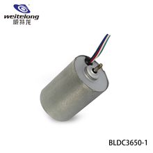 Factory direct supply 6-24V high power BLDC BRUSHLESS DC MOTOR
