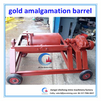 mobile amalgamator machine gold amalgamation