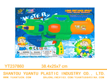 Water Shoot Long-Distance Spout Water Pump Water Gun Toy
