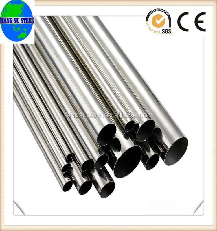 140MM SEAMLESS STEEL ROUND PIPETUBE