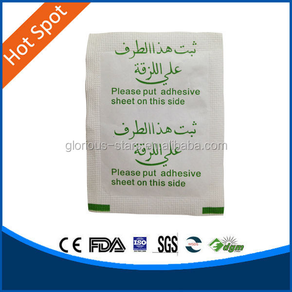 XQ 55 Arabic foot bath daily detoxification health care medicament,japanese detox foot patches