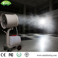 Industrial Water Mist Fans; industrial water cooling fans,Industrial centrifugal humidifier