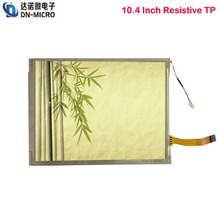 "10.4"" LCD resistive touch screen Kit"