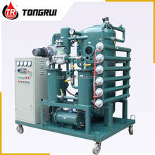 Car oil change machine/motor oil purification and recycling/ used fuel oil recycling