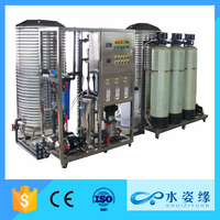 1000LPH ro water desalination machines 2 stage reverse osmosis system