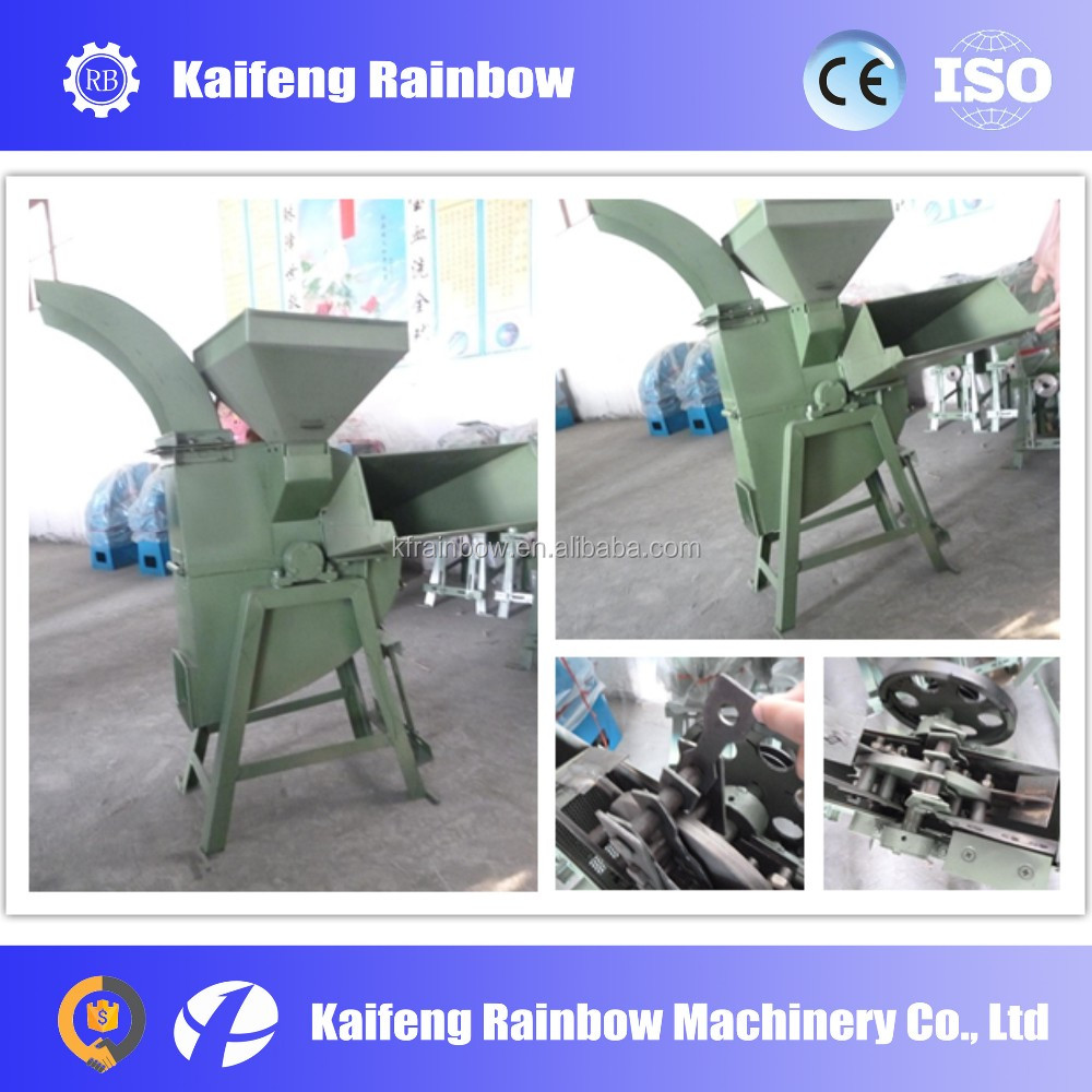 Hot Sale mini electric Cattle feed companies and animal feed machines and straw pellet mill