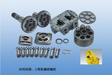 Rexroth A8V200 Hydraulic Piston Pump Replace Parts/Repair Parts