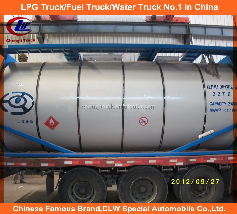 20ft ISO tank container 20ft Cryogenic Liquid transport tank container 20ft Carbon disulfide tank container