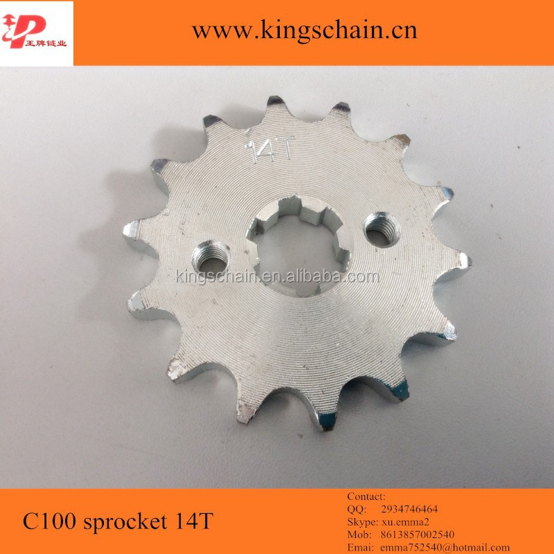 Cambodia 1045# sprocket galvanized <strong>motorcycle</strong> sprocket <strong>C100</strong>
