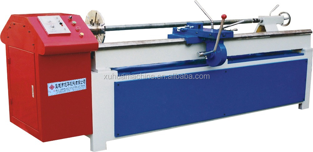 XH-FQ-06 Plastic Leather Rolling and Cutting Machine