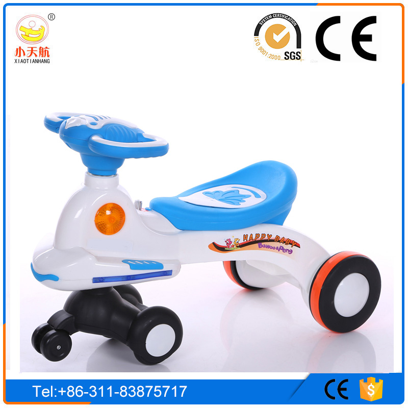 Factory Wholesale High Quality Cheap Plastic Twist Car Toy Child Toy Baby Toy