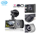 Best IR Dual Reverse Full Hd Gps Night Vision Car Camera Front And Rear