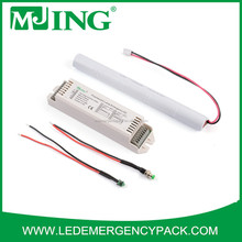2 ~ 3 hours Emergency light for office Traditional fluorescent tube