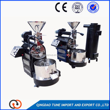 60kg commercial Coffee Roaster Coffee Roasting Machine