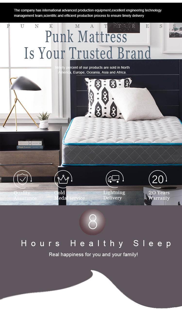 Punk 2019 new soft and perfect sleep memory gel natural latex foam mattress hotel bed - Jozy Mattress | Jozy.net