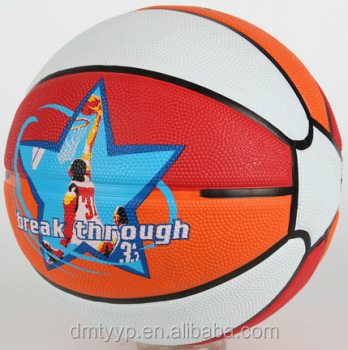 Xidsen,Qianxi Rubber 11 pannels Basketball size 7,new design