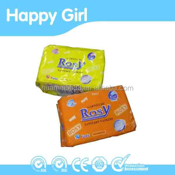 Wholesale Very Cheap Cotton Anion Sanitary Napkins