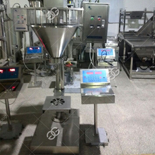 China Small Powder Filling Machine