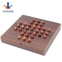 Wooden Rosewood Crafted Peg Solitaire Wooden Crafted Kid's Toys & Games