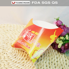 Laminat high quality folding paper french fries box