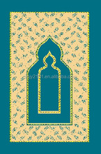 new muslim prayer rug or prayer mat or ja-e-namaz