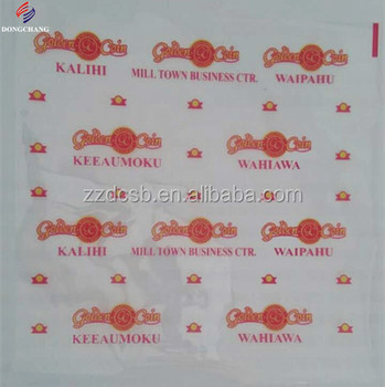Food grade single layer slitted opp cellophane sheets with logo printing for cake wrapping