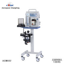 Anesthesia machine with ventilator, High quality equipment