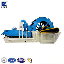 LZ26-35 Sand Washing Machine With Sand Recycling and Dewatering Machine