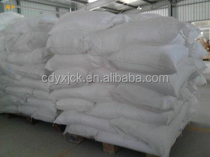 titanium dioxide good quality and low price CAS No.: 13463-67-7