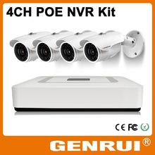 New Product,True Plug&Play 1 Megapixel POE IP Camera System,HD 4 camera security system with dvr