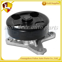 China cheap water pump part for Japanese cars OE 7701065345 B1010-EN20B