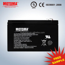 12v 7Ah 20hr UPS motor replacement battery