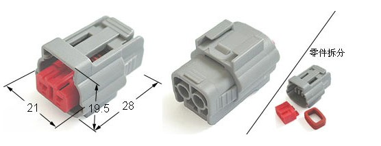 Equivalent Sumitomo 6195-0003 2Pin PA66 Connector
