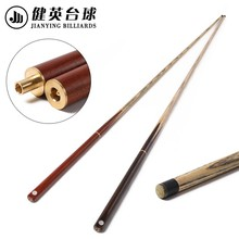 3/4 snooker cue at competitive price