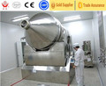 EYH Series Two Dimensional Mixer for chemical plant