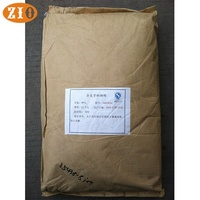 Bulk food additive 98% isomalt powder sugar direct supplier in Guangzhou