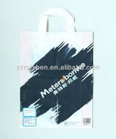 Biodegradable soft reinforced plastic handle shopping bag