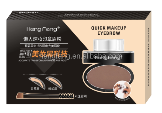 2017 latest fashion Instant eyebrows from a smart stamp ,stamp seal eyebrow powder with waterproof