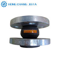 Epdm single bellow rubber flexible pipe connector expansion joints concrete