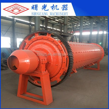 Hot selling low cost cement grinding equipment