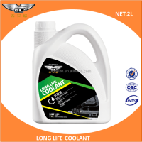 Customized wholesale cheap g12 coolant & antifreeze