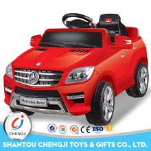 Newest licensed rechargable ride on pedal rc electric car for kids to drive